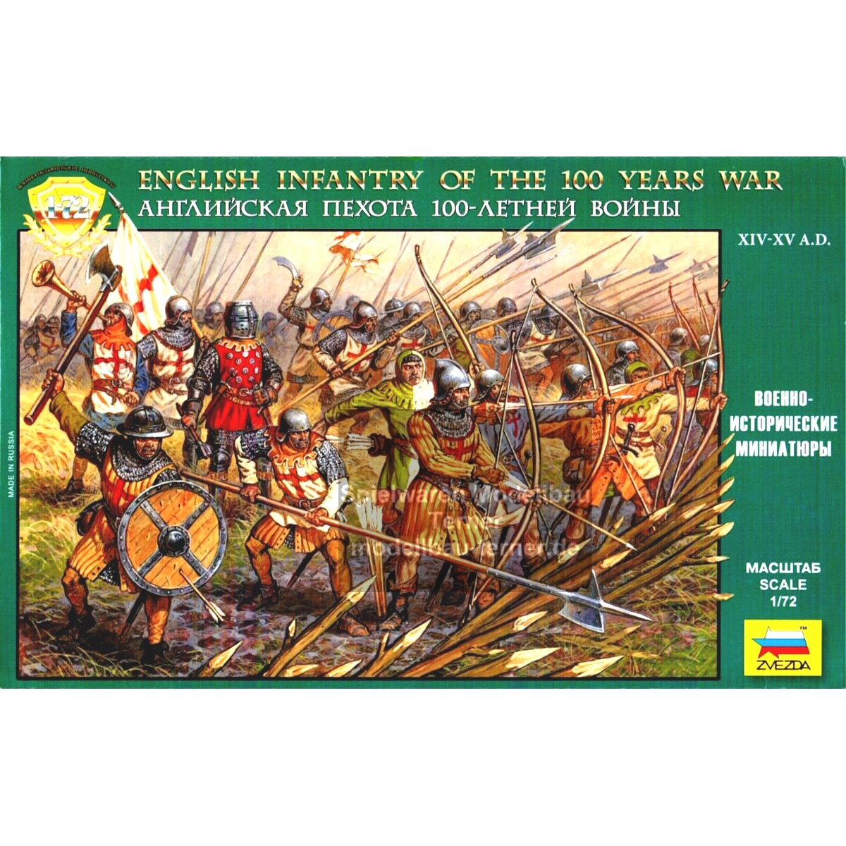 100 Jähriger Krieg