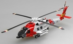 HH-60J Jayhawk, U.S. Coast Guard
