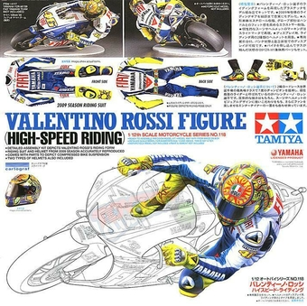 Fahhrerfigur Valentino Rossi Figur (High-Speed Riding)   [#*w]
